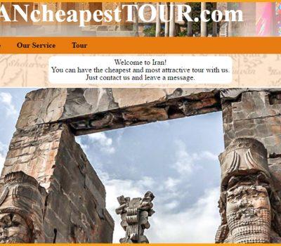 iran cheapest tour