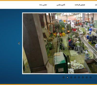 شرکت کابل شیراز